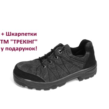 Напівчеревики SG 1-510 Cotton Black